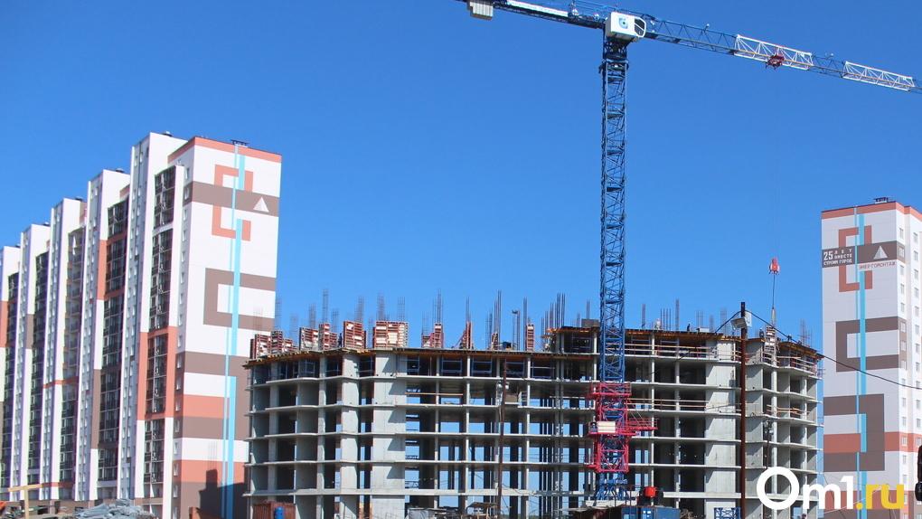 В Новосибирской области предлагают увеличить финансирование строительной отрасли
