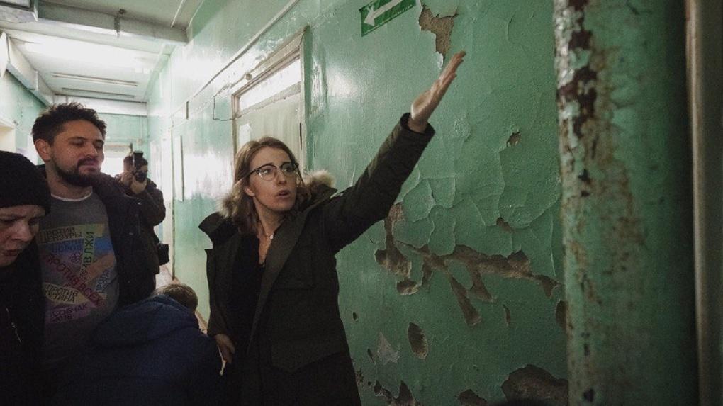 Поликлинику в Омске, которую раскритиковала Собчак, отремонтируют за 5,5 миллиона