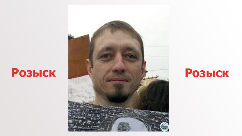 Мужчина с короткой бородой без вести пропал в Новосибирске