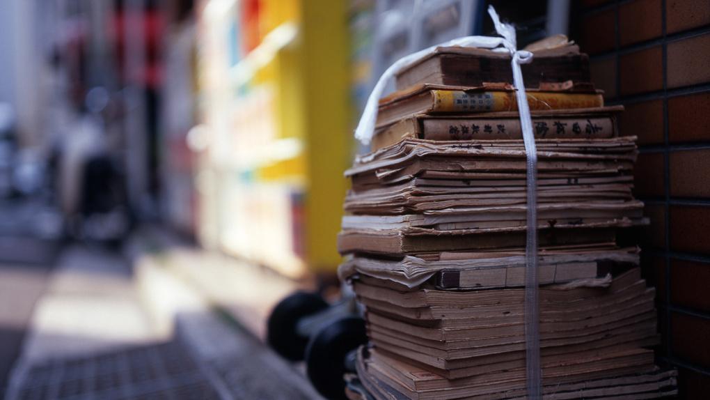 Омичам предлагают обменять бумагу на дерево