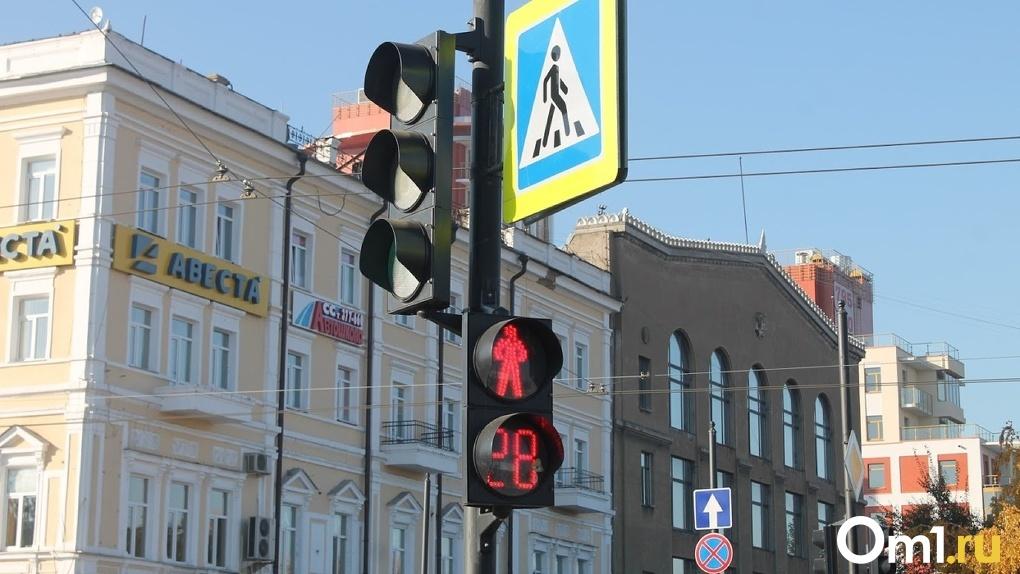 В Омске изменился режим работы ещё одного светофора