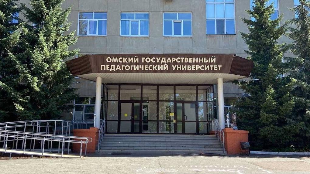 ОмГПУ продолжает набор на заочное обучение