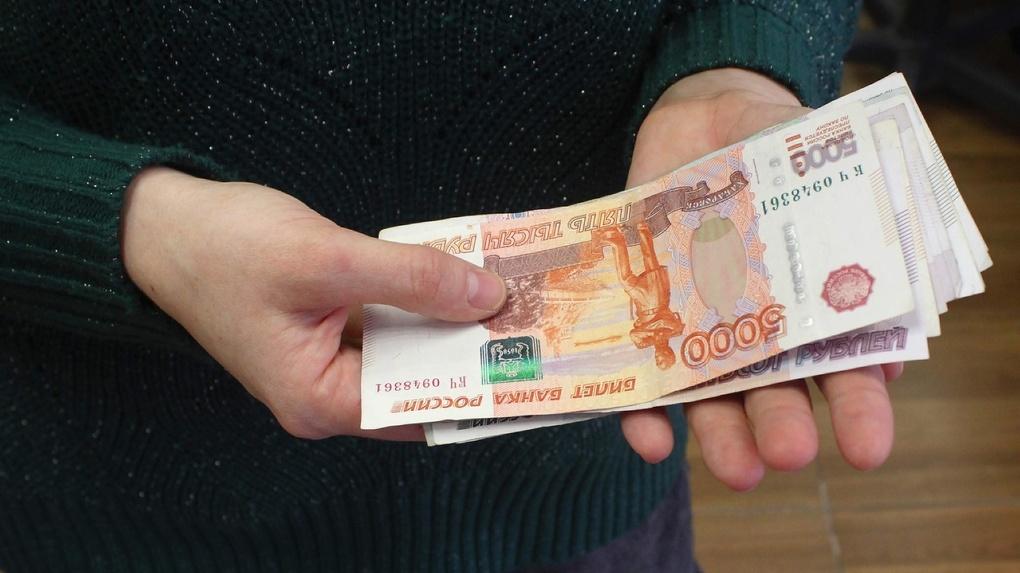 Новый вид мошенничества! Более 500 тысяч рублей украл новосибирский аферист у доверчивых горожан
