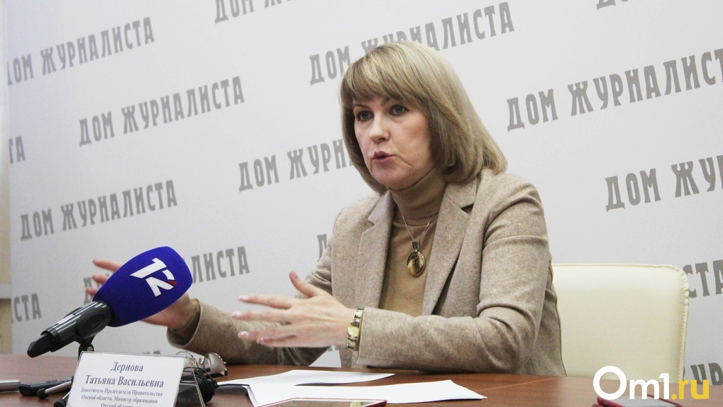 ЕГЭ, выпускные и открытие детских садов. Дернова отвечает на наболевшие вопросы омичей. LIVE