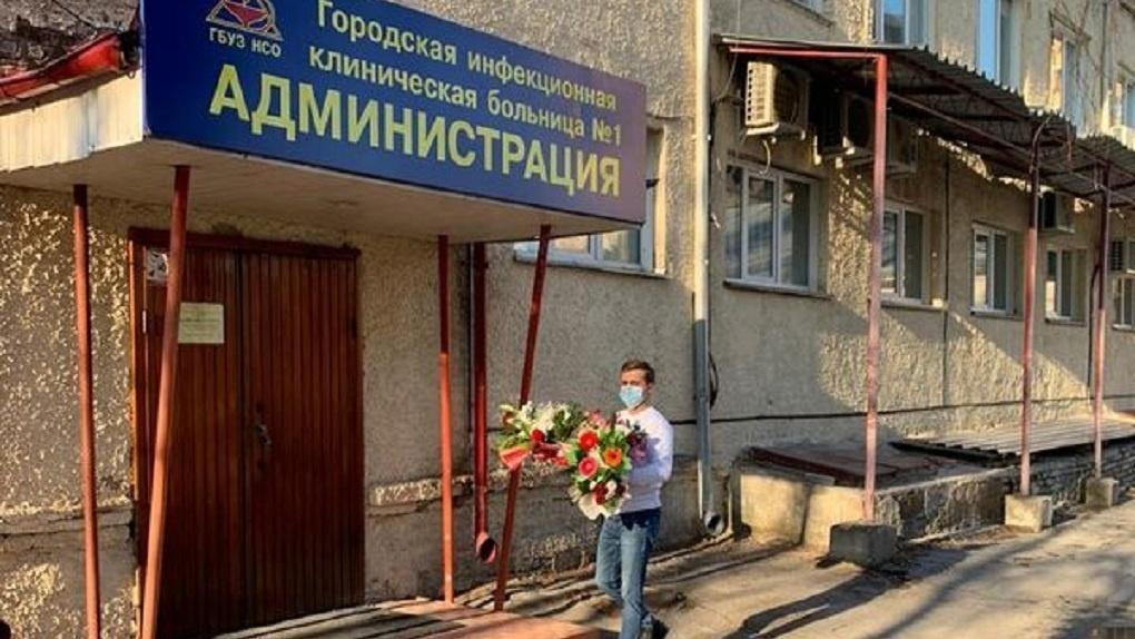 Новосибирская бизнесвумен задарила врачей инфекционной больницы цветами