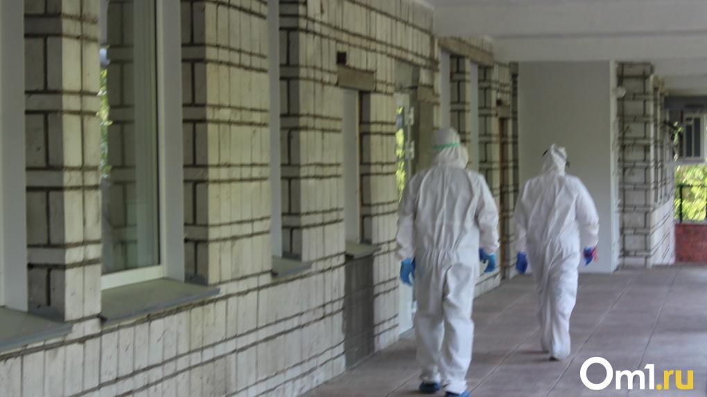Новосибирские ковидные госпитали перевели в режим работы обычных больниц