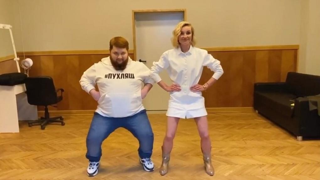 Полина Гагарина перетанцевала знаменитого сибирского Пухляша из группы Little Big