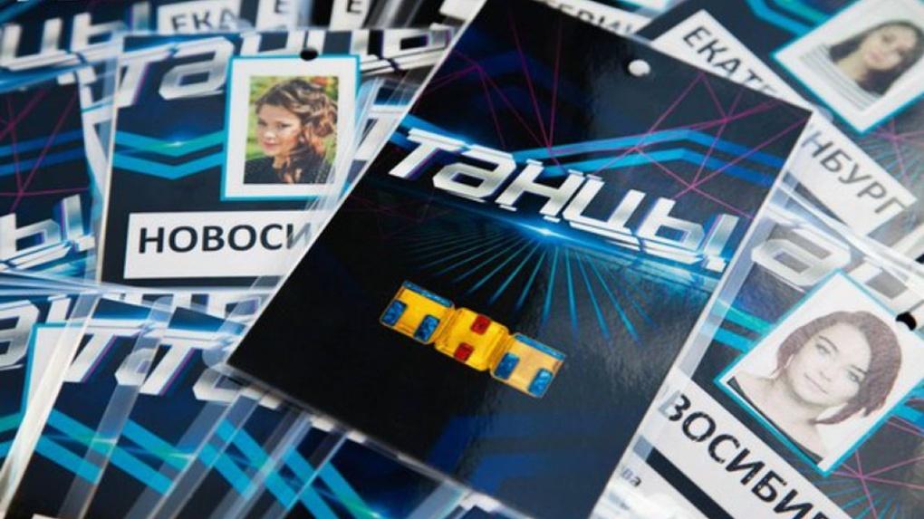 Омские участники шоу «ТАНЦЫ» рассказали о себе и как готовились к конкурсу