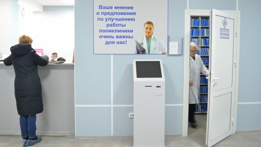 Врачи зашиваются: пациентов новосибирской поликлиники возмутил «лист ожидания»