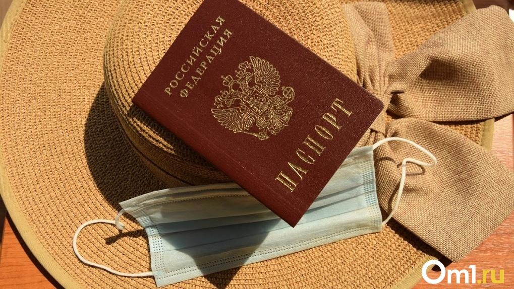 Ни один турист не приедет в Омск. Акция от Ростуризма с кэшбеком на туры по России с треском провалилась