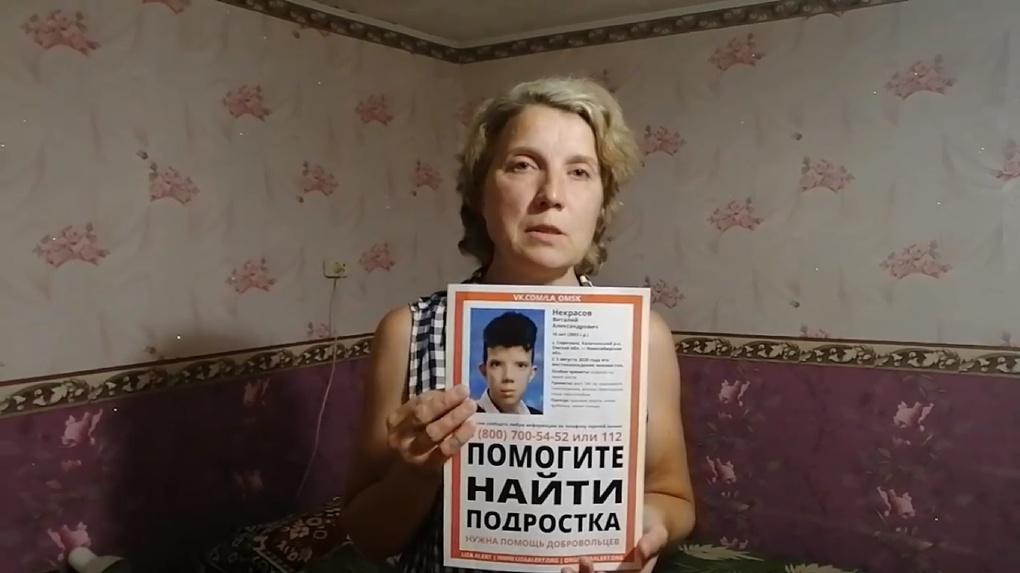 Омичам предлагают 100 тысяч рублей за информацию о пропавшем подростке