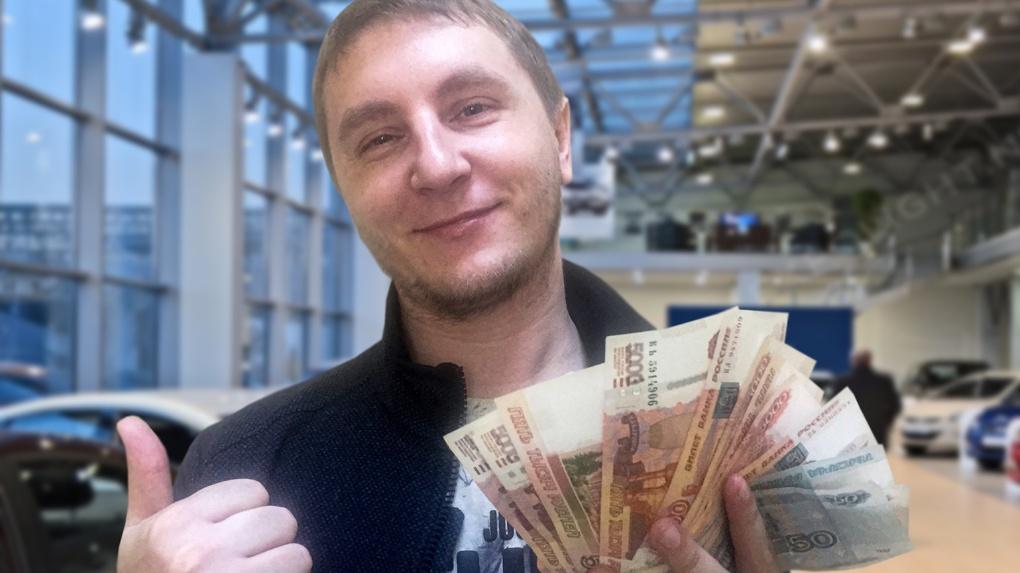 Без денег не останутся: Новосибирская область получила миллиард рублей на пособия по безработице
