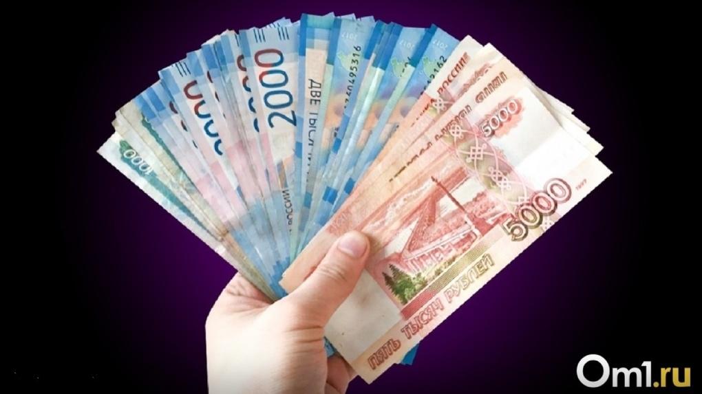 Около 62 млн рублей заработной платы задолжали новосибирские предприниматели