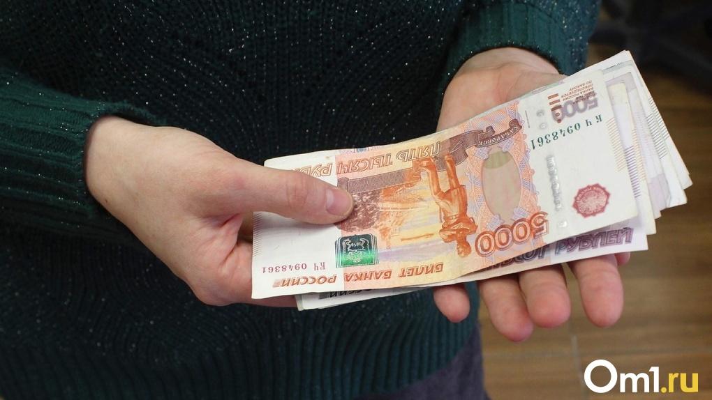 Свыше 1 миллиона рублей задолжала новосибирская организация сотрудникам