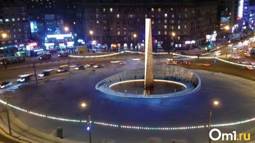 Мэр Омска Оксана Фадина рассказала об установке стелы «Город трудовой доблести»