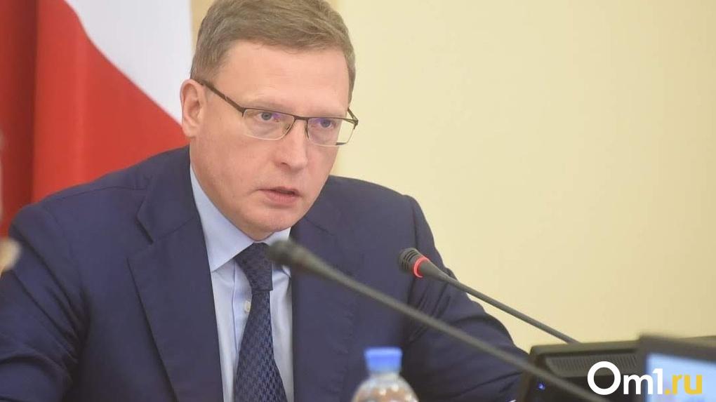 Губернатор Бурков ответил на самые важные вопросы омичей (видео)