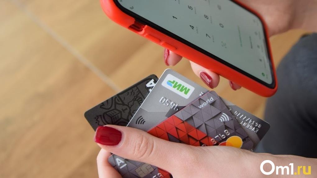 Омские студенты нашли банковскую карту и устроили себе шопинг