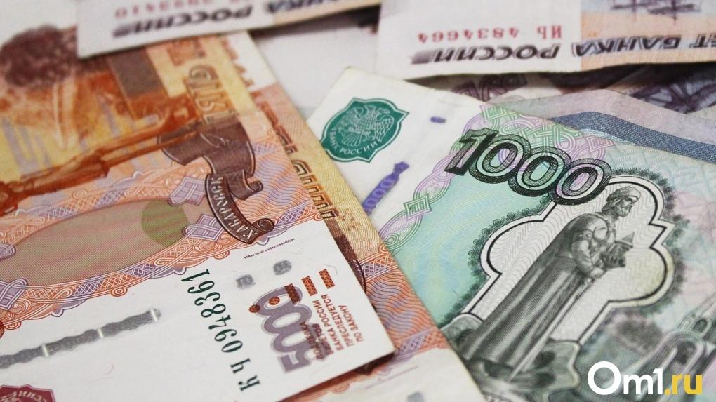 Омич отсудил у магазина 500 тысяч рублей за своё падение