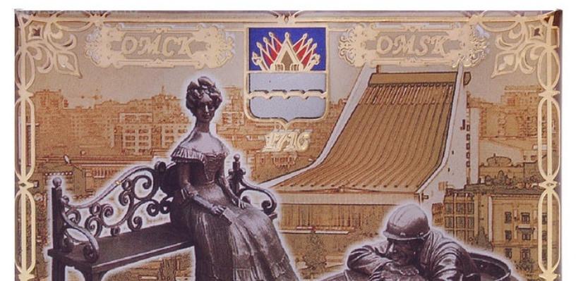Скульптуры на Любинском проспекте теперь не принадлежат мэрии Омска