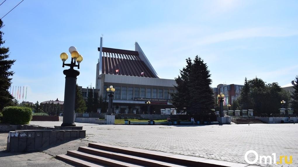 Театральную площадь в Омске благоустроят уже осенью
