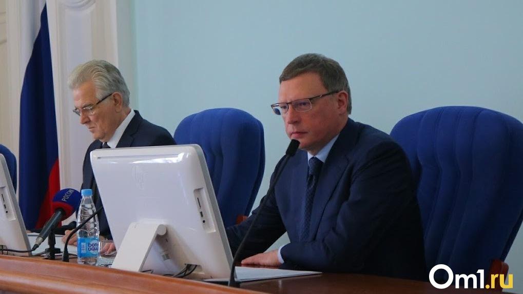 Губернатор Александр Бурков ответит на вопросы омичей в прямом эфире
