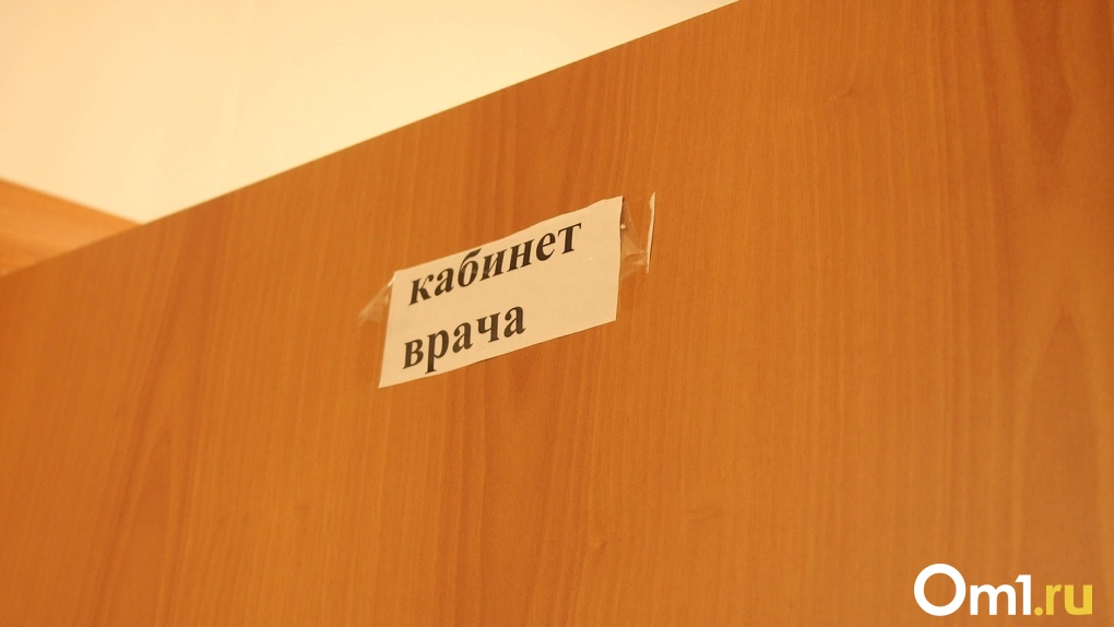 В Омске выследили продавца поддельных ПЦР-тестов на COVID-19