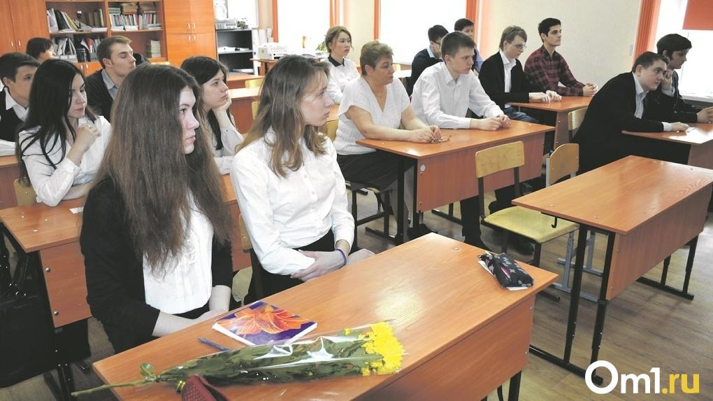 В Новосибирске больше полусотни классов закрыли на карантин