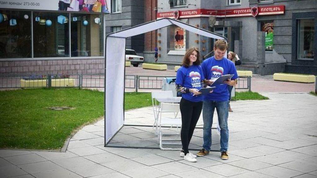 В Новосибирске кандидат от «Единой России» Анжела Данилова добровольно снялась с выборов