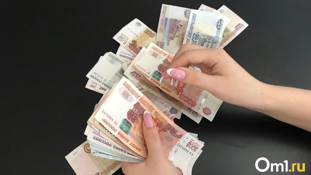 Фирма, фигурирующая в «деле Солдатовой», просит взыскать с омского Минздрава почти 400 миллионов рублей