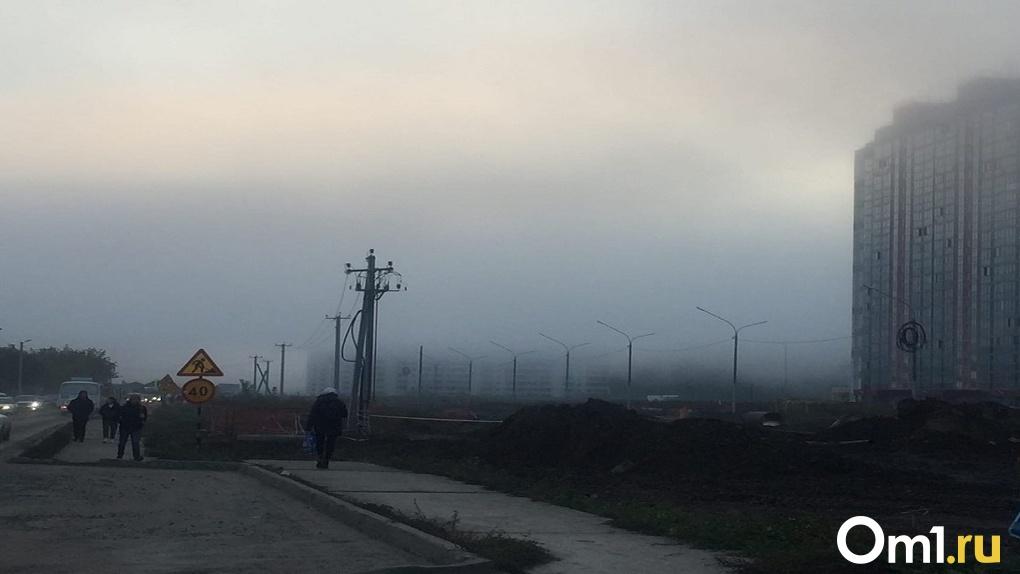 Новосибирск окутал густой утренний туман