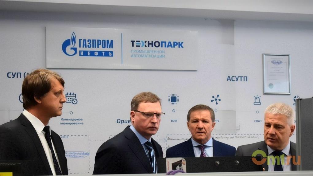 Цифровая экономика Омской области создается в Технопарке «Газпром нефти»