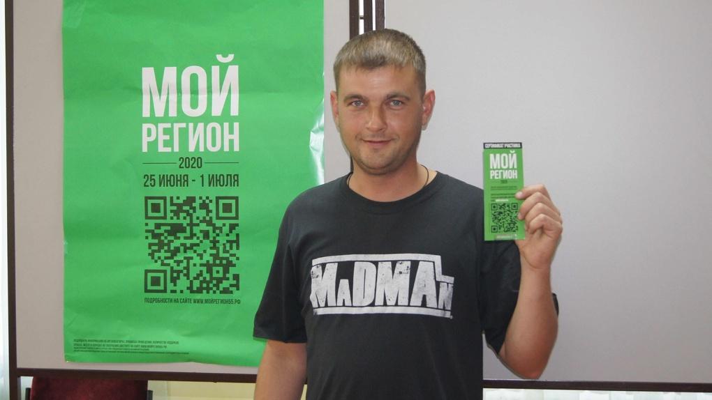 В Омской области по акции «Мой регион» своих обладателей ждут еще 15 тысяч подарков