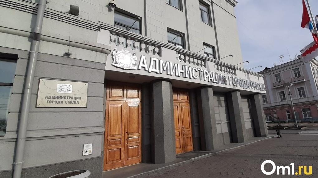 Продержался три месяца. Их омской мэрии уволился москвич, планировавший спасти кладбища от банкротства