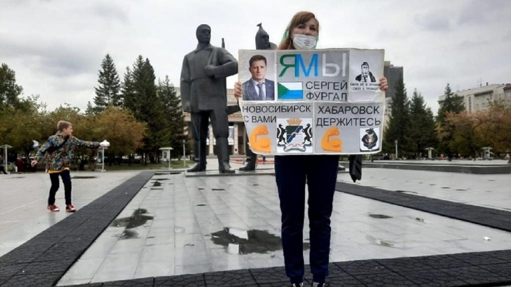 «На месте Хабаровска может оказаться любой город»: новосибирцы снова вышли на митинг в поддержку Фургала