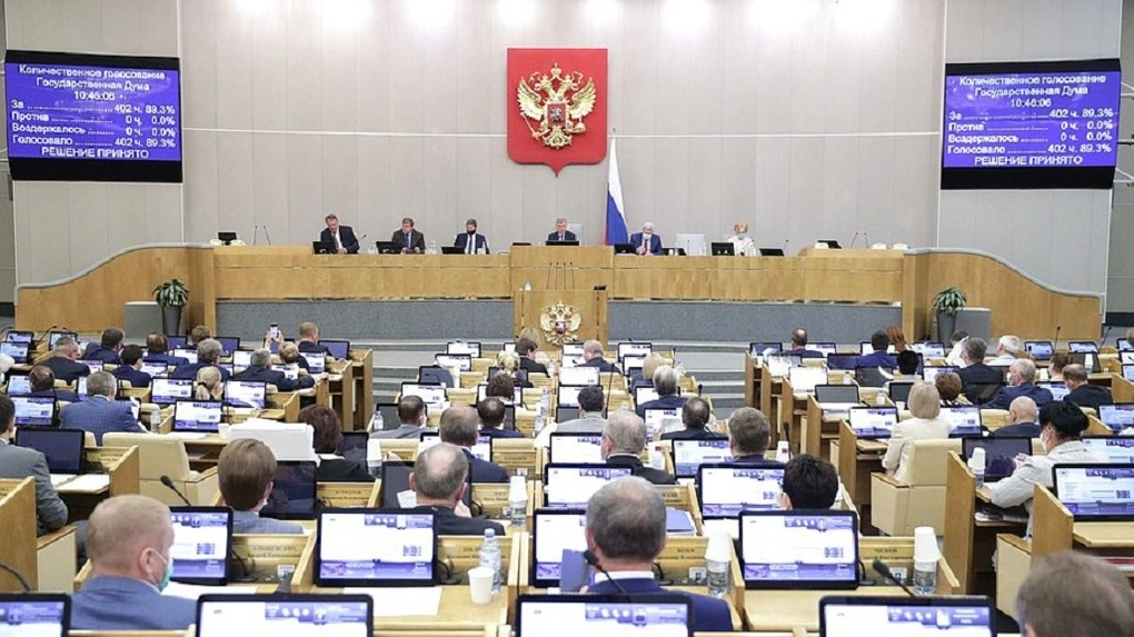 В Госдуме просят признать нежелательными более 20 иностранных неправительственных организаций