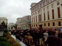 У здания Совфеда собрались противники реформы РАН
