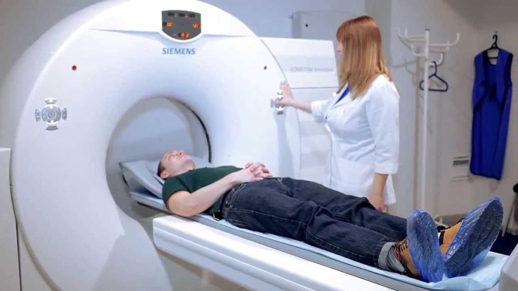 Услуги МРТ и КТ в диагностическом центре