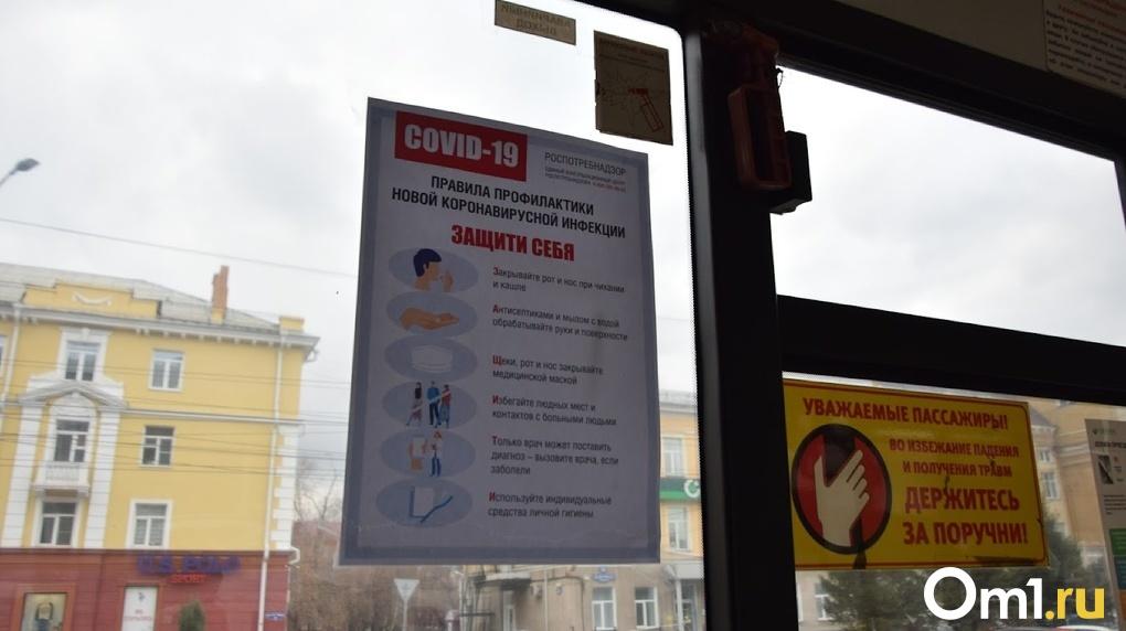 В Госдуме предложили сделать ПЦР-тесты бесплатными