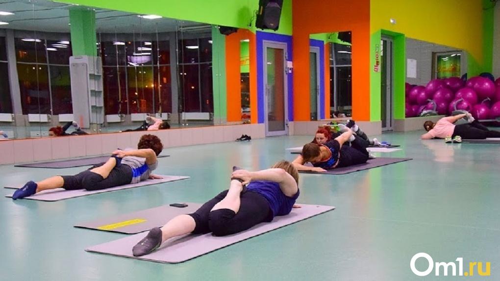 Омичам предложили бесплатные занятия по гимнастике, йоге и единоборствам