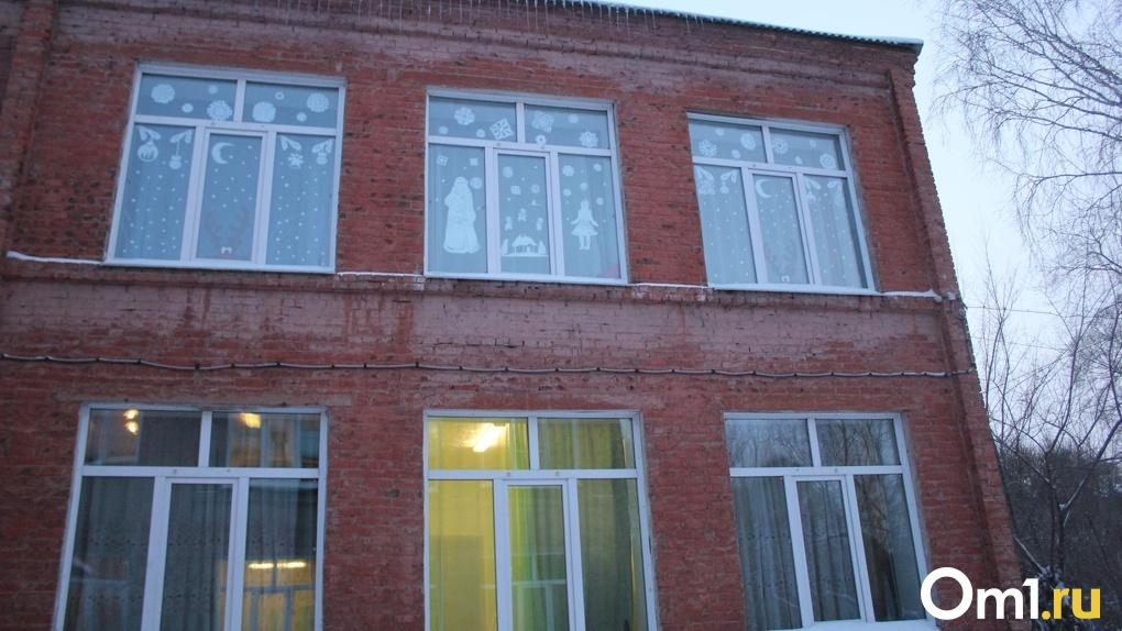 В Омской области через суд отремонтируют детский дом