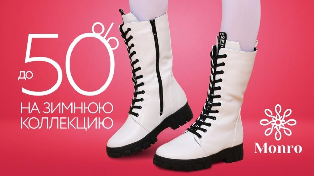 Зимняя обувь упала в цене до 50% в магазинах известного бренда