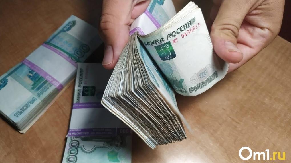 Омичи отправили в Москву 149 миллиардов рублей налогов и сборов