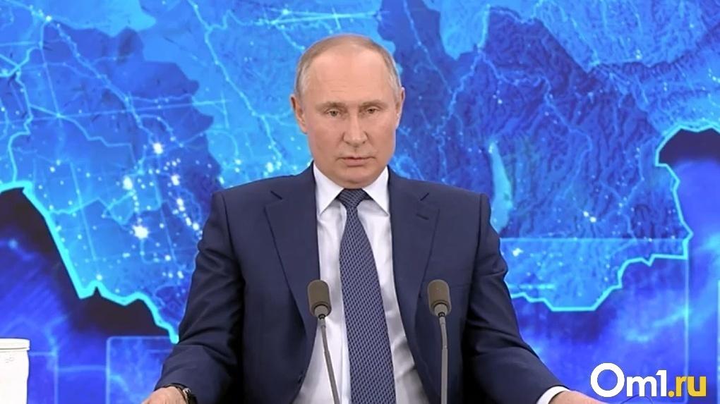 Путин поручил начать массовую вакцинацию россиян от коронавируса уже со следующей недели