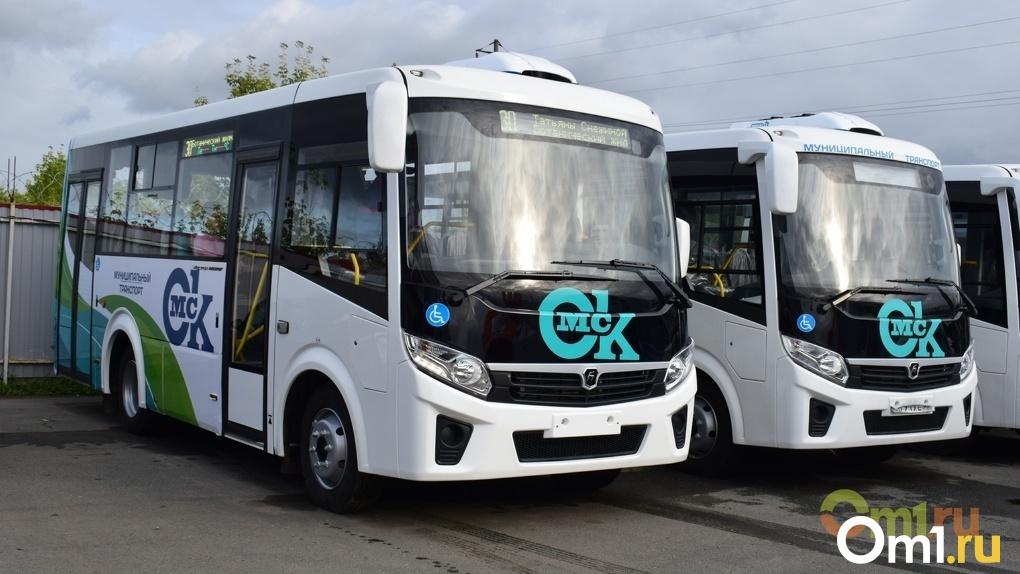 Омичи начали ездить на автобусах за 20 рублей