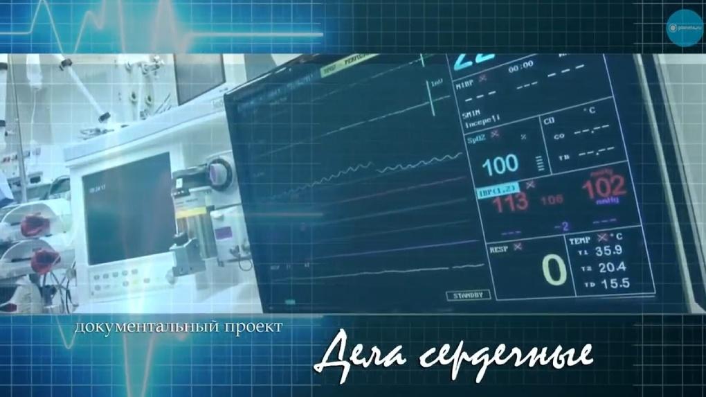 Омский режиссёр снимает фильм о врачах с помощью краудфандинга