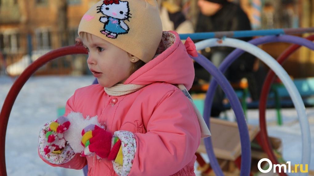 Официально. Омичам выделили ещё 2,7 миллиарда рублей для «коронавирусных» выплат на детей