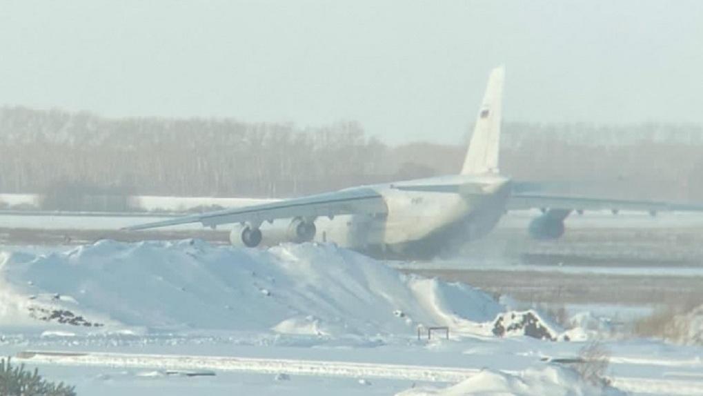 ЧП в новосибирском аэропорту! При полёте отказал двигатель самолёта