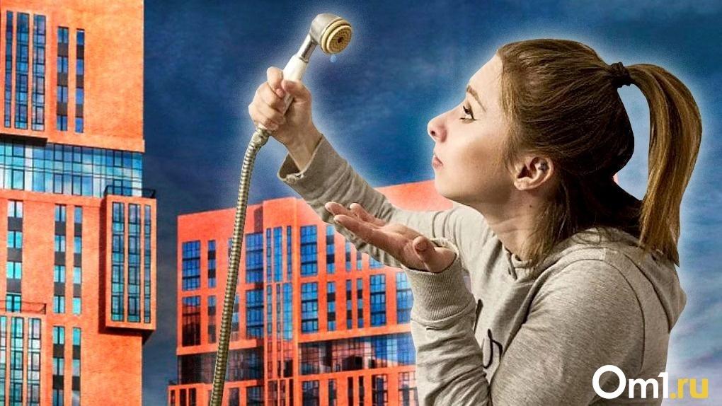 Газовый скандал: 33 новосибирские многоэтажки рискуют остаться без тепла и воды из-за долгов котельной