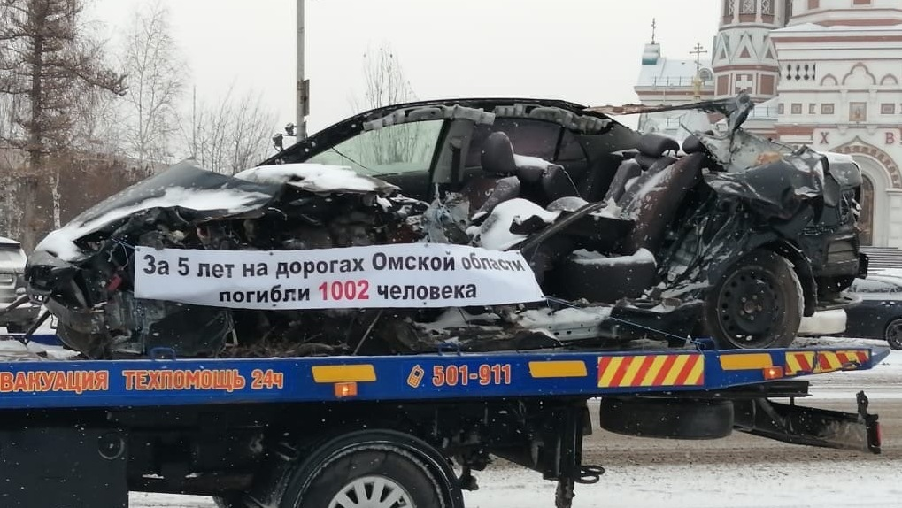 Больше тысячи погибших: в Омске прошёл автопробег разбитых машин