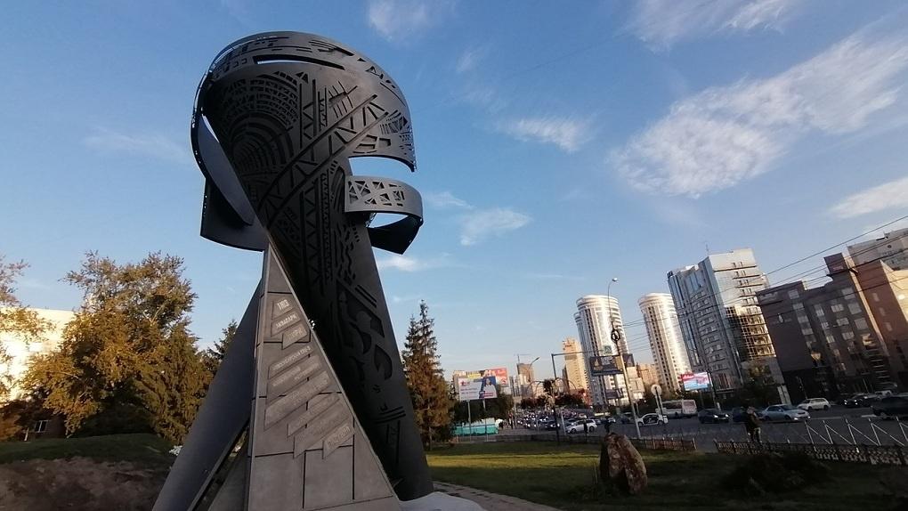 В Новосибирске появился памятник студенческим отрядам